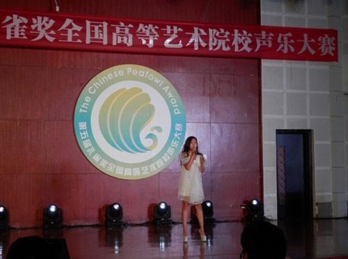 """王雅平荣获""""第五届孔雀奖全国高..."""